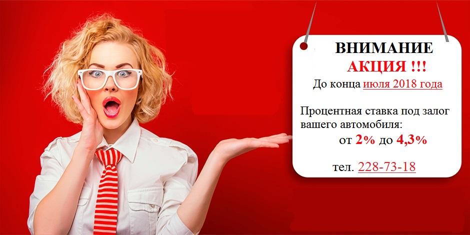 rasprodazha_июнь